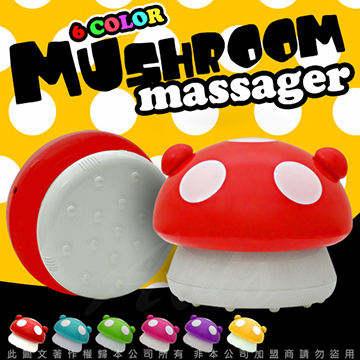 馬力壞蘑菇 陰乳按摩器 電池/USB