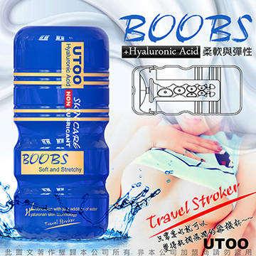 香港UTOO-虛擬膚質吸允自慰杯-BOOBS 乳交杯