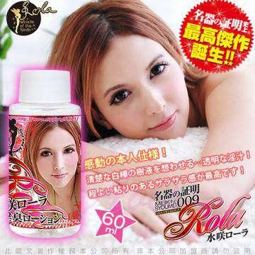 日本NPG-水咲蘿拉淫臭體愛潤滑液-60ml