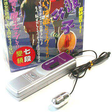 《 日本電波小子七段變頻小微蛋》七段變頻震動變化