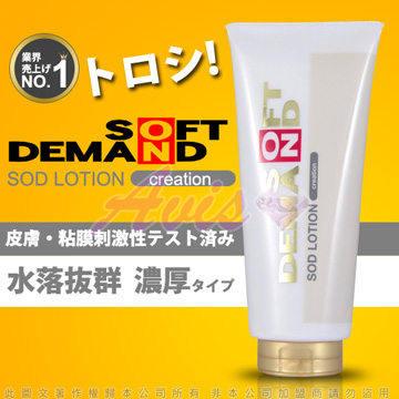 日本SOD-濃厚易洗型 水溶性潤滑液180g-白