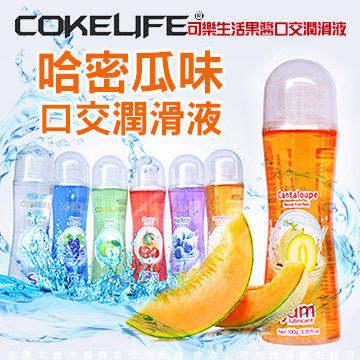 COKELIFE  生活果醬 水果口味口交潤滑液 100g-哈密瓜口味