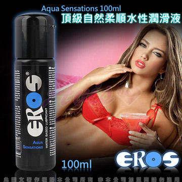 德國Eros-頂級自然柔順水性潤滑液100ml