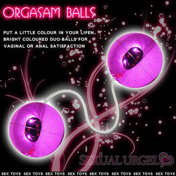 私處鍛煉器 動感聰明球球-桃紅