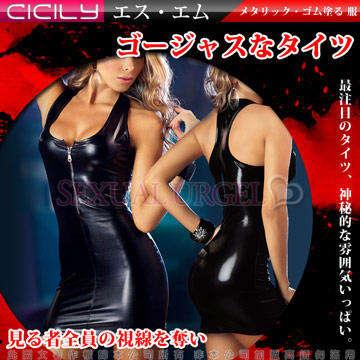 虐戀精品CICILY-火辣街區-塗膠漆皮 前開露乳性感彈力緊身裙-黑