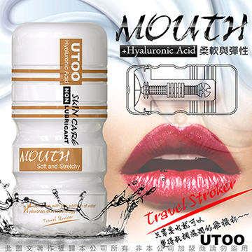 香港UTOO-虛擬膚質吸允自慰杯-MOUTH 口交杯