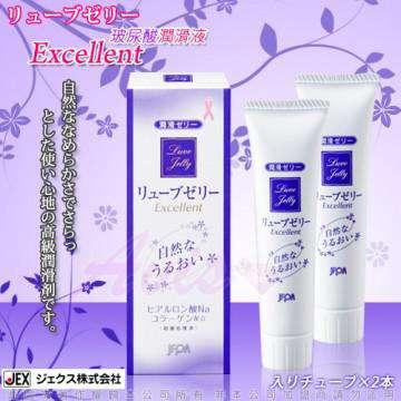 日本JEX-關愛玻尿酸潤滑液30g x 2入(女性專用)