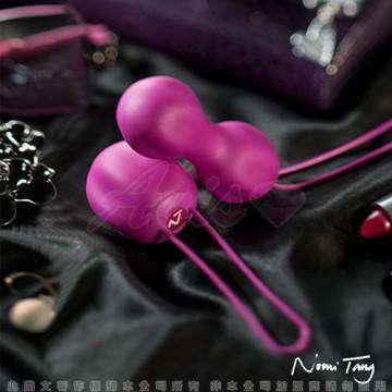 德國Nomi Tang-intiMate 女性訓練球-紫紅色