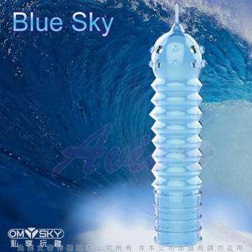 omysky 魅動三重奏 超薄款 蔚藍海岸 水晶環狀加長套