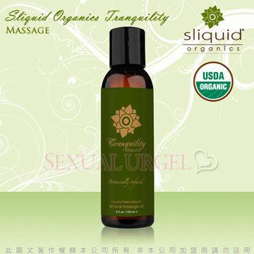 美國Sliquid-Tranquility 寧靜 植物基身體按摩油 125ml