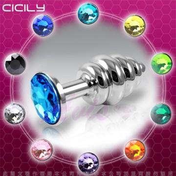 CICILY-松果造型 金屬寶石後庭塞(藍寶石)