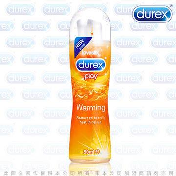 英國杜蕾斯Durex《杜蕾斯 〝熱感〞 潤滑液》給你熱浪的快感