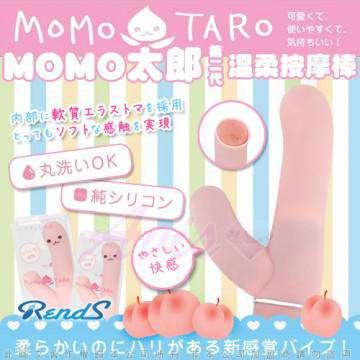 日本RENDS-MOMO太郎二代 溫柔按摩棒
