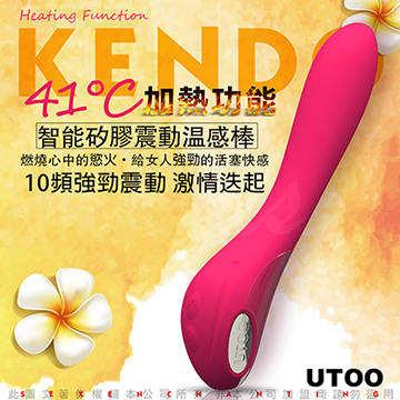 香港UTOO KENDO 41度C智能矽膠10段變頻震動溫感棒 桃紅