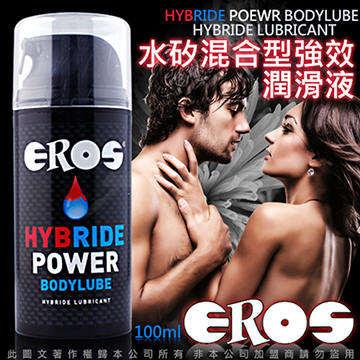 德國EROS HYBRIDE POWER 水矽混合型 二合一強效潤滑液 100ML