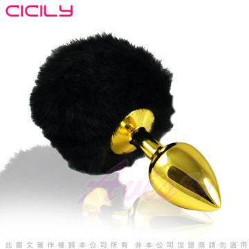 CICILY-可愛兔寶寶 金屬後庭塞-金(毛毛兔尾巴)