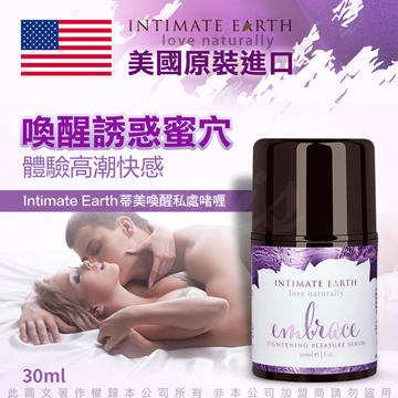 美國Intimate-Earth Tightening Pleasure Serum 喚醒誘惑蜜穴 30ml