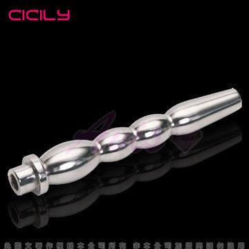 虐戀精品CICILY-流暢線條-金屬阻尿器