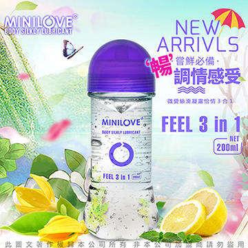 MINILOVE 絲滑凝露 潤滑液 紫色 怡情 200ML