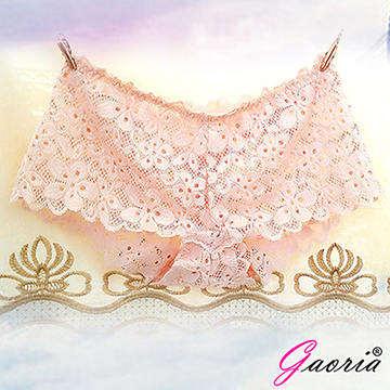 【Gaoria】想入非非 一片式 蕾絲款 冰絲無痕內褲 杏