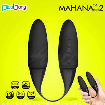 瑞典PicoBong MAHANA 2瑪哈娜雙重奏二代 陰蒂G點雙刺激共震按摩器 黑