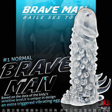 BRAVE MAN 水晶增粗加長套 顆粒型