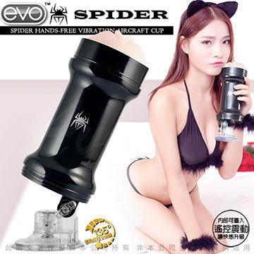 EVO SPIDER 吸盤式免手持模擬性愛姿態模擬吸盤自慰杯 黑