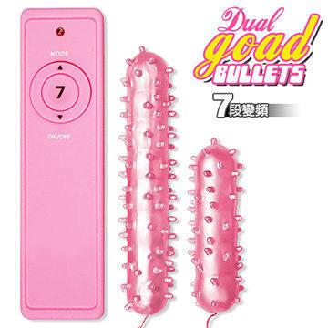Sex Toys 超級狼牙七段變頻雙跳蛋棒-粉紅