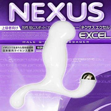 NEXUS excel 男性G點前列腺激發器-高階型(白) 體驗無射精重複性高潮