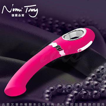 德國Nomi Tang Getaway Plus 逍遙遊2代 G點刺激按摩棒 玫瑰紅