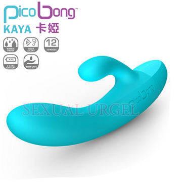 瑞典PicoBong-卡婭 KAYA 女性激情雙重震動棒-藍