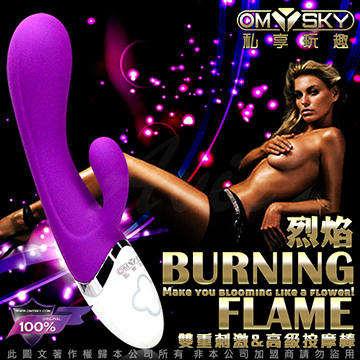 omysky 烈焰 5x3段變頻 G點防水 雙震按摩棒 磁吸式 USB充電 玫紫