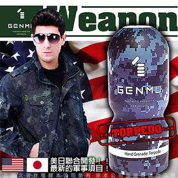 日本GENMU 美日共同開發 WEAPON 重裝武器系列 強力砲火 迷彩真妙杯 TORPEDO魚雷