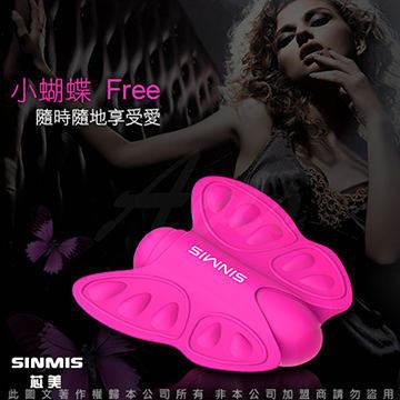 香港SINMIS-小蝴蝶Free 陰蒂刺激高潮跳蛋-桃-可換電池重複使用