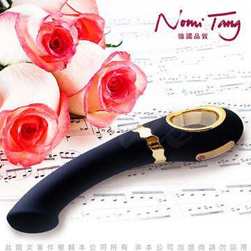 德國Nomi Tang Getaway Plus 逍遙遊2代 G點刺激按摩棒 金耀黑