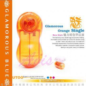 香港UTOO-魅力單震蛋(S)-橘