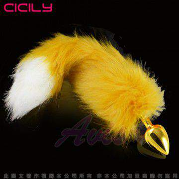 CICILY-可愛小松鼠 金屬後庭塞-金(毛毛松鼠尾巴)