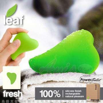 加拿大Leaf-Fresh 曲線精緻震動按摩器