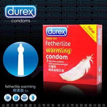 Durex杜蕾斯-輕柔型 保險套(3入裝)
