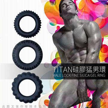 TITAN 猛男變身 凸齒包莖環 三套裝