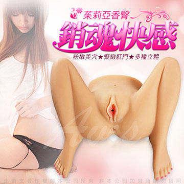 情慾茱莉亞 7.5kg 真人比例1:1 雙穴 3D立體美臀 自慰器