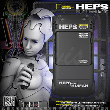 韓國HEPS 第二代 虛擬性愛科技 仿口交自愛器 黑