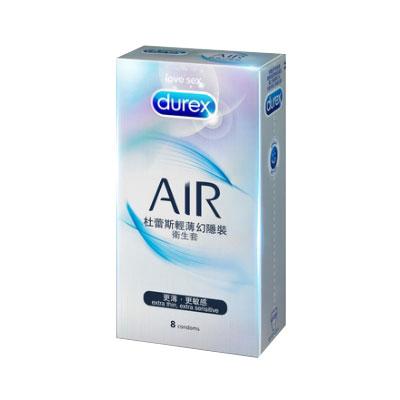 杜蕾斯AIR輕薄幻隱保險套(8入)