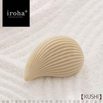 日本TENGA iroha+ 女性震動按摩器 KUSHI 落羽松