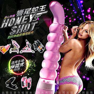 性愛機器 女用砲機搭配品 專屬G點按摩棒 響尾蛇王