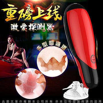 高潮探測器 20頻智能電動 免提姿態模擬吸盤自慰杯 陰交 紅