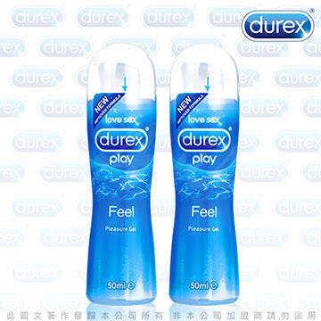 英國杜蕾斯Durex《 杜蕾斯特級潤滑液 (2入裝) 》給你不一樣的快感