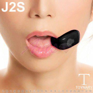 香港Toynary J2S Black 3X7 特樂爾 口交專用震動器-黑
