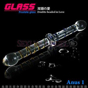GLASS-雙頭之戀-玻璃水晶後庭冰火棒(Anus 1)