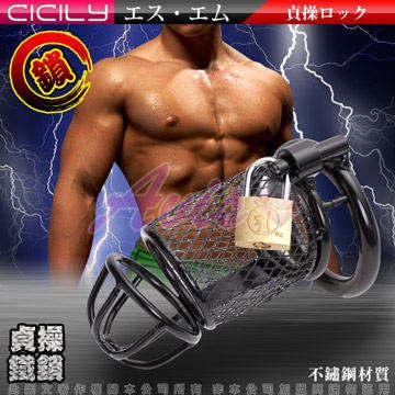 虐戀精品CICILY-大鳥控制狂 網狀鳥籠男用貞操裝置-黑
